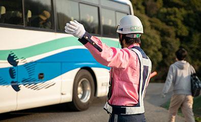 高速バスの警備