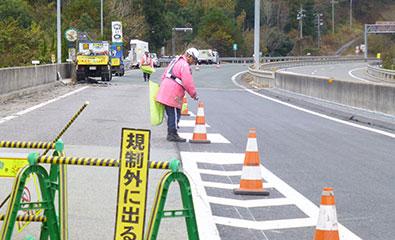 高速道路の警備